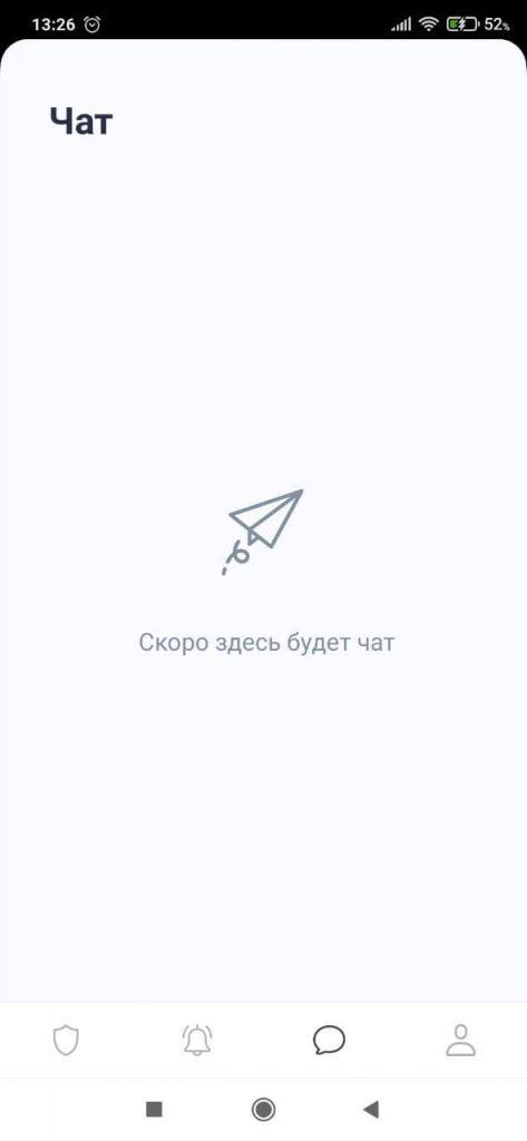 102 Казахстан Диалоги