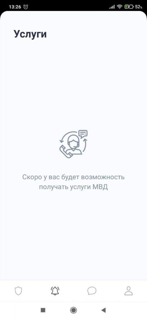 102 Казахстан Список