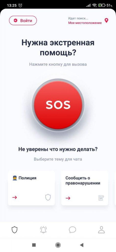 102 Казахстан Связь
