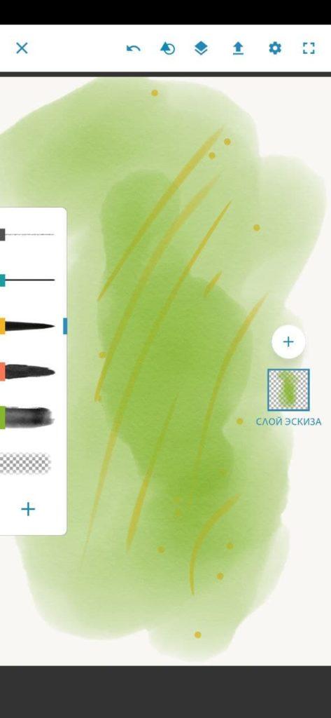 Adobe Photoshop Sketch Рисование