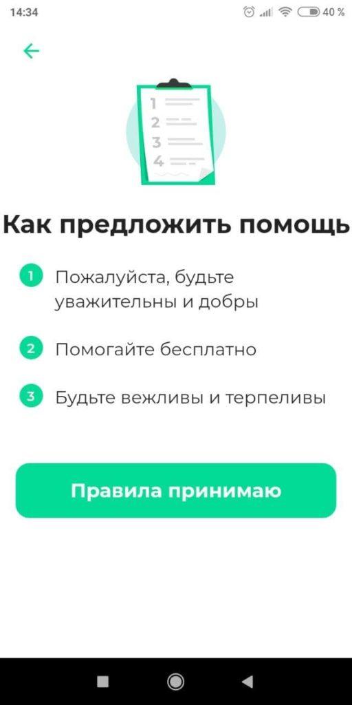 Aidyx Инструкция