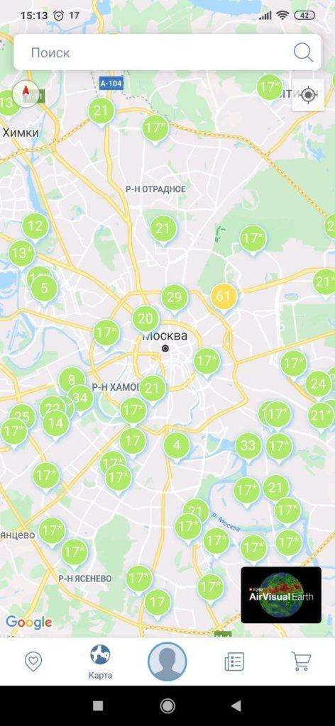 Air Quality Карта