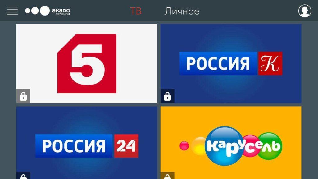 АКАДО ТВ Телевидение