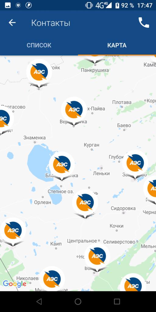 Алтайэнергосбыт Карта