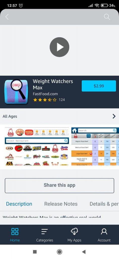 Amazon Appstore Приложение