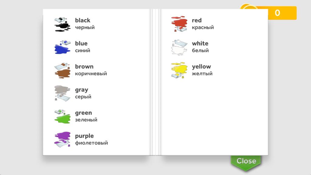 Английский для детей Изучение цветов