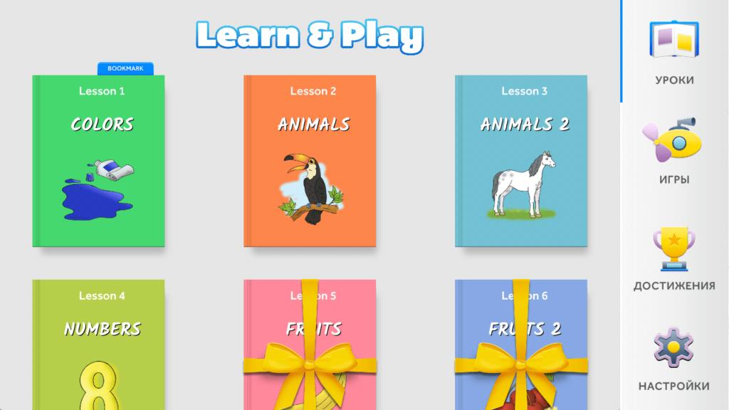 Английский для детей Выбор урока