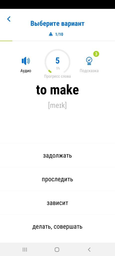 Английский язык с Wordwide Слово