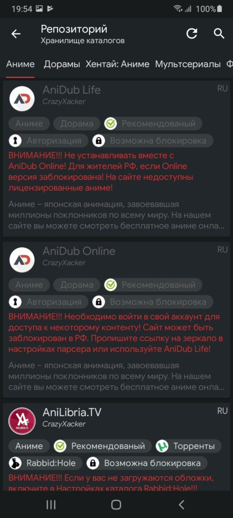 AniLabX Репозиторий