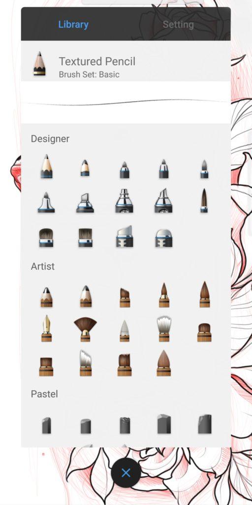 Autodesk SketchBook выбор инструментов