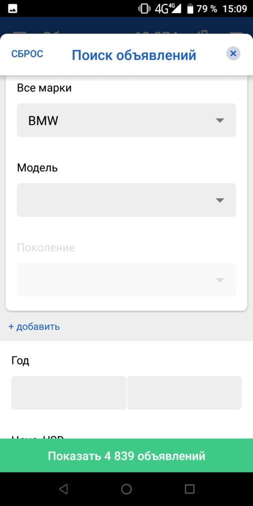 av by Поиск