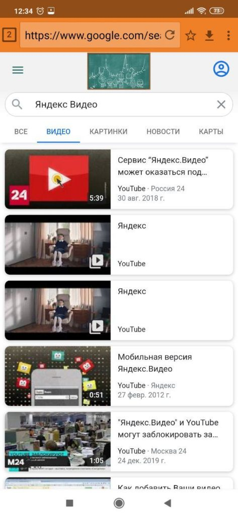 AVD Download Видео