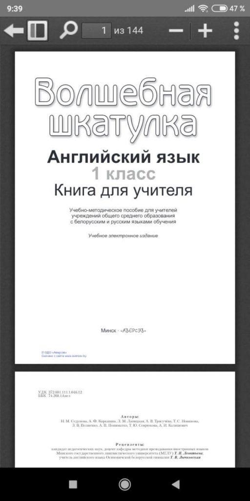 Aversev Media Книга