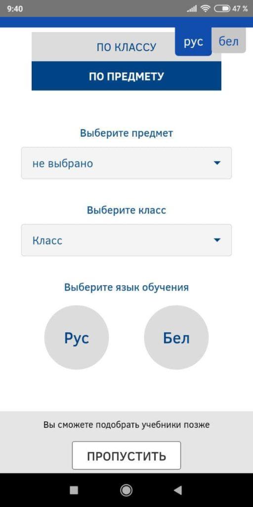 Aversev Media Настройки