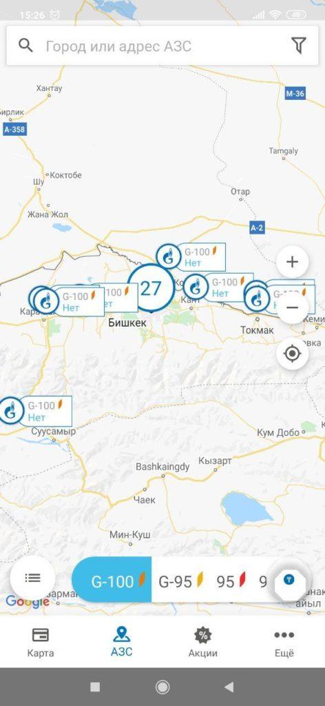 АЗС Газпромнефть Казахстан Карта