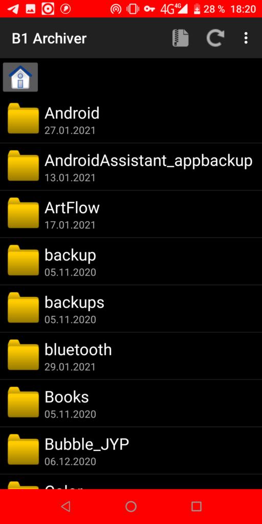 B1 Archiver Список файлов