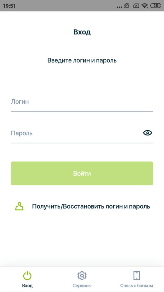 Банк Дом РФ Экран входа