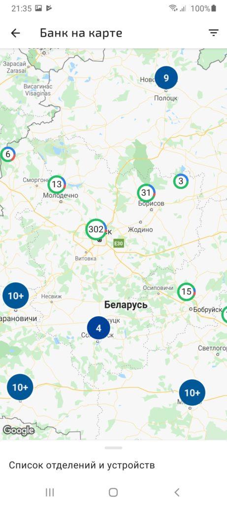 БелВЭБ Карта
