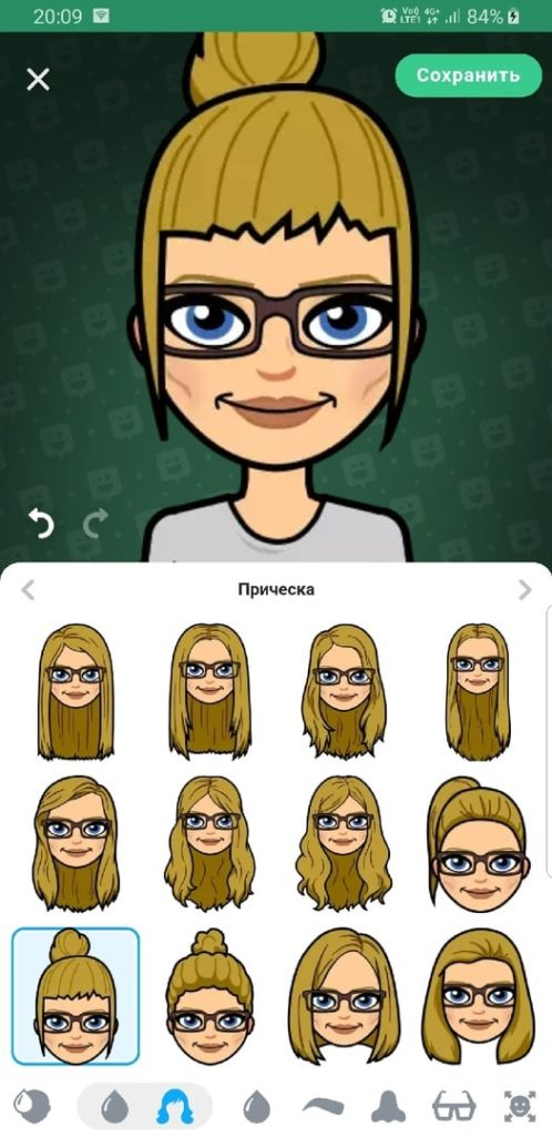Bitmoji создание аватара