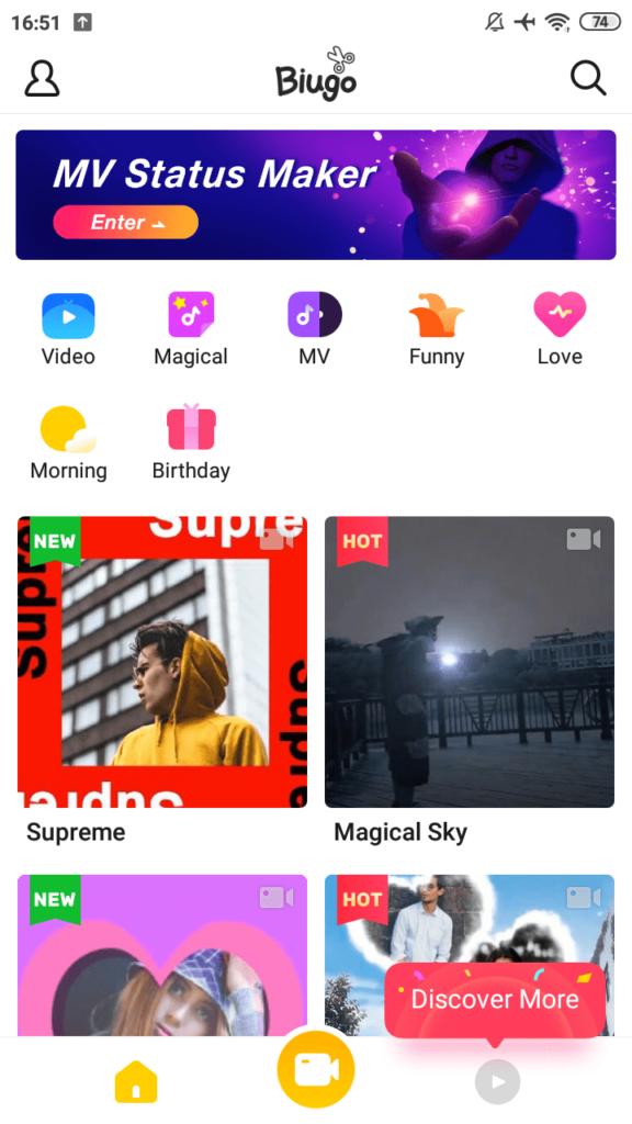 Biugo Главный экран