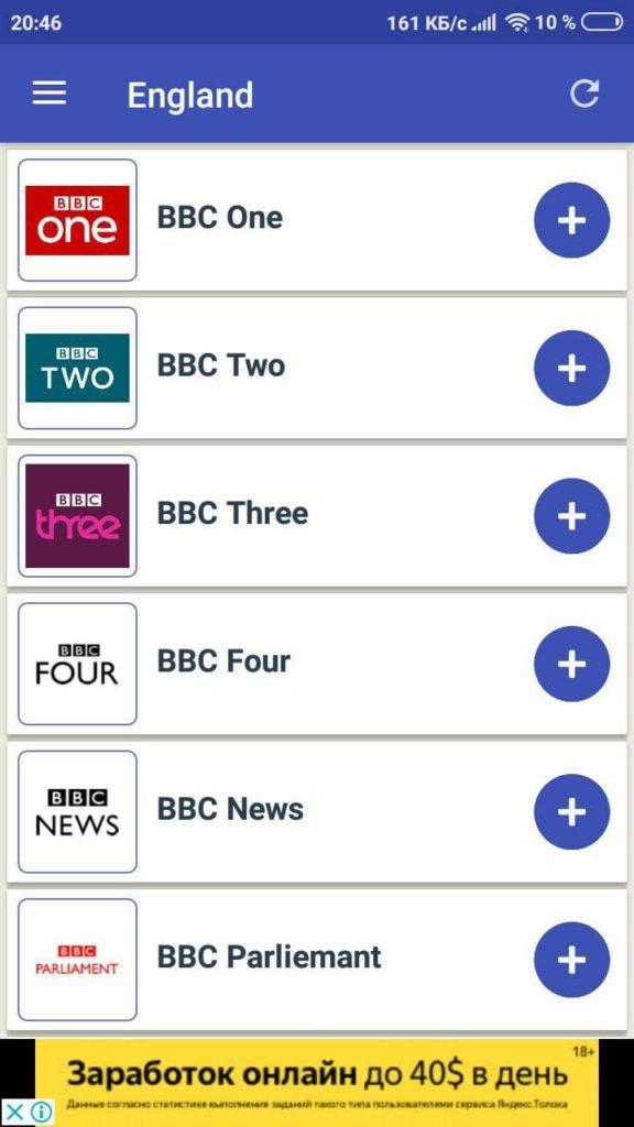 Blossom TV Англия