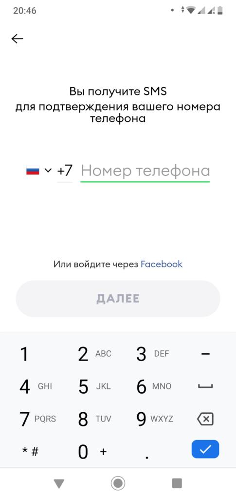 Bolt Экран авторизации