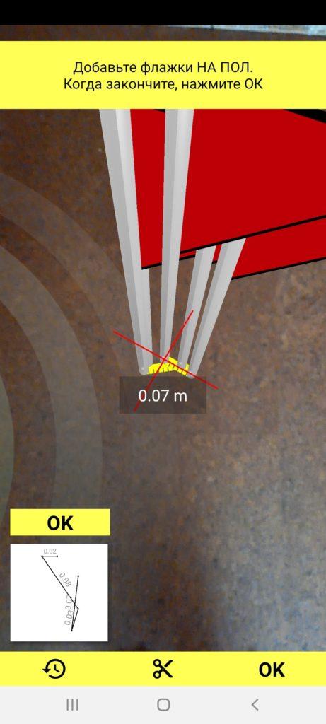 CamToPlan Измерение