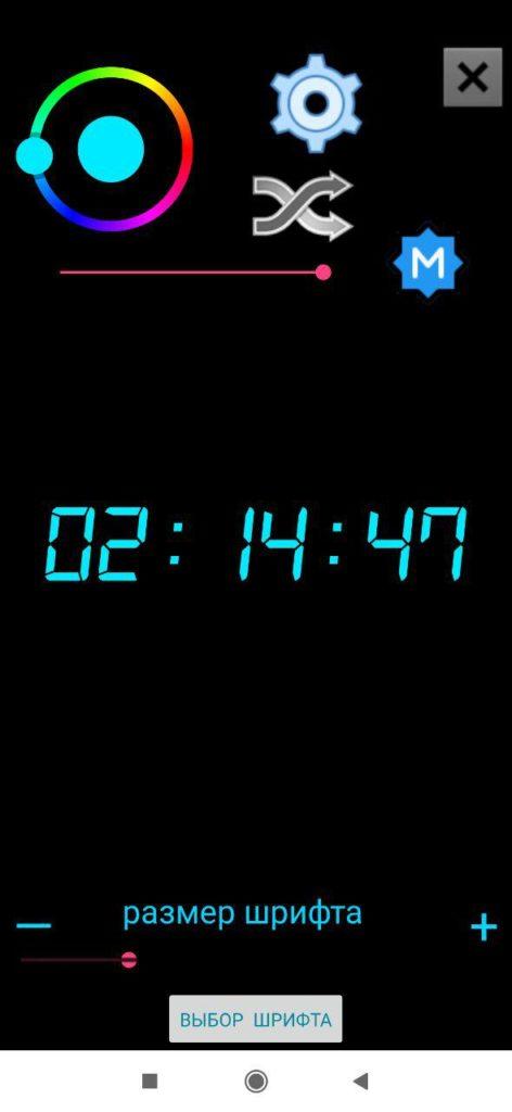 Часы на зарядке Часы