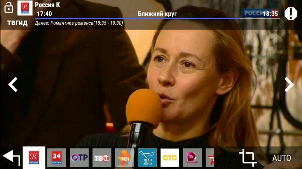 Цифровое ТВ 20 каналов бесплатно Просмотр