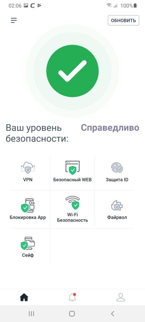 Comodo Mobile Security Меню