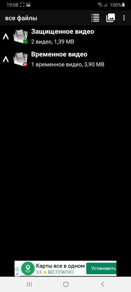 DailyRoads Voyager Видео