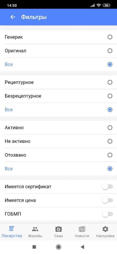 DariKz Фильтры