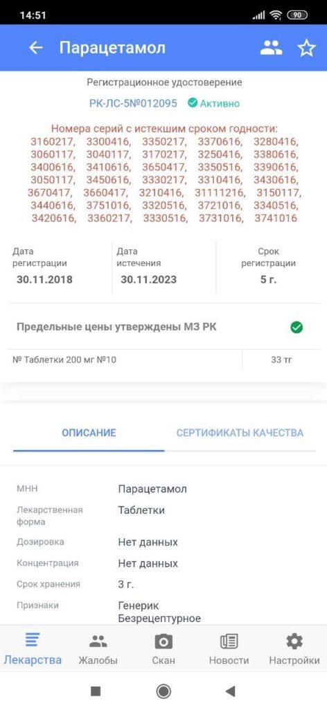 DariKz Регистрация