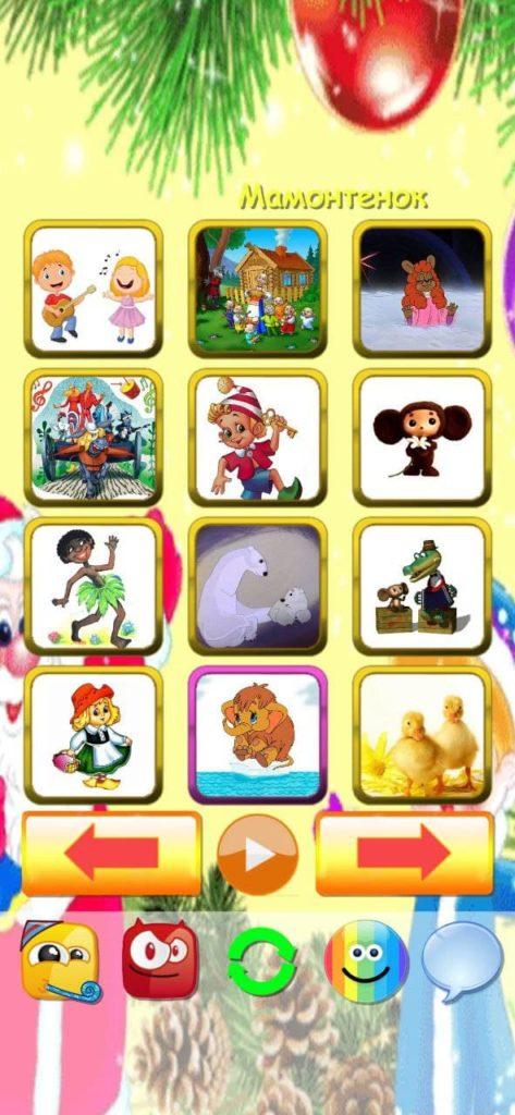 Детские песни для малышей Каталог