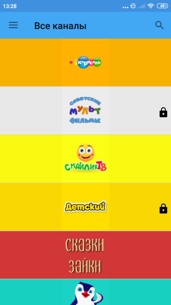 Детское ТВ Список каналов