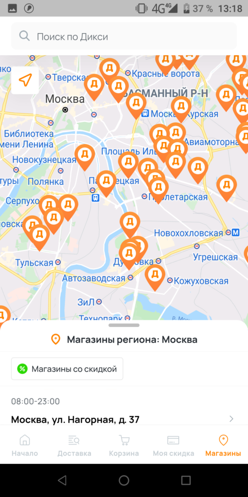 Дикси Карта