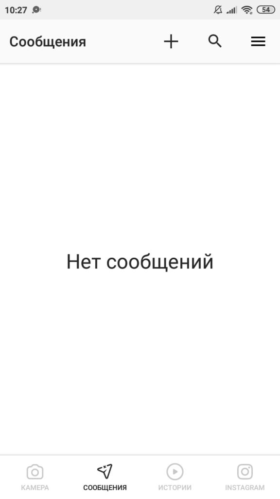 Direct Instagram Список сообщений