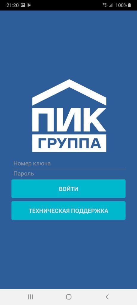 Домофон ПИК Вход