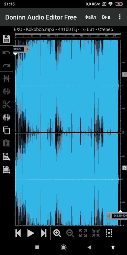 Doninn Audio Editor Редактор
