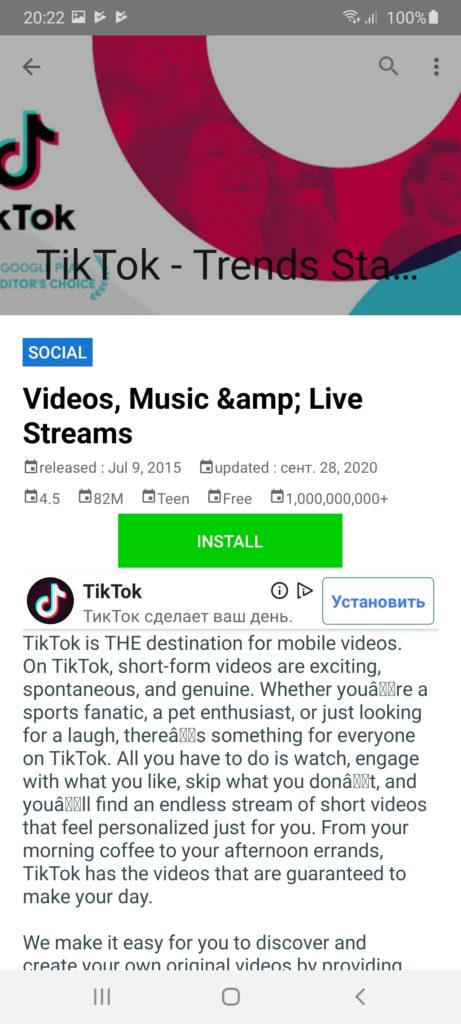 Dream Apps Market Описание