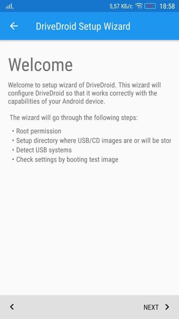 DriveDroid Приветствие