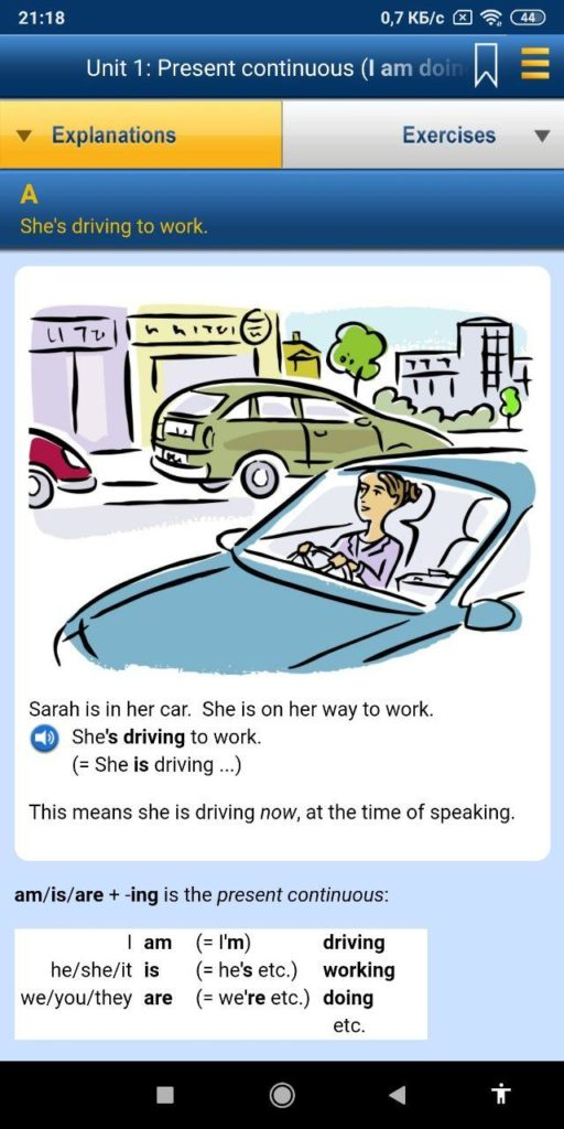 English Grammar in Use Объяснение