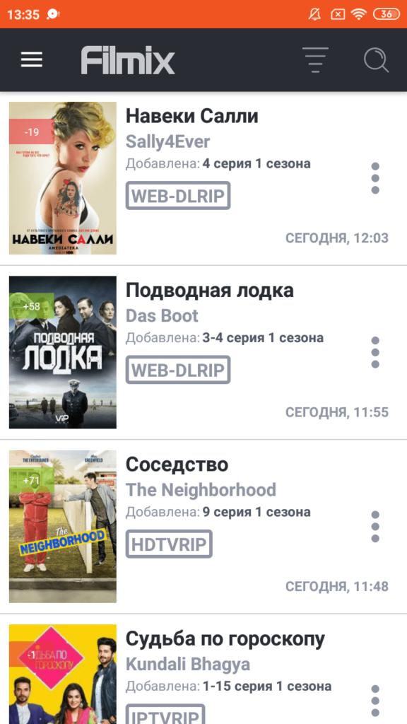 Filmix Фильмы