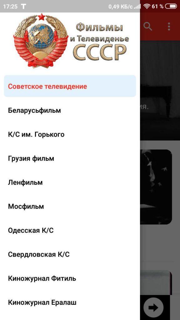 Фильмы СССР Категории