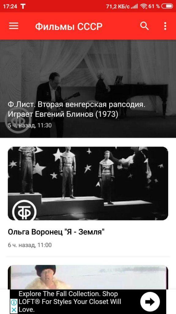 Фильмы СССР Основная страница