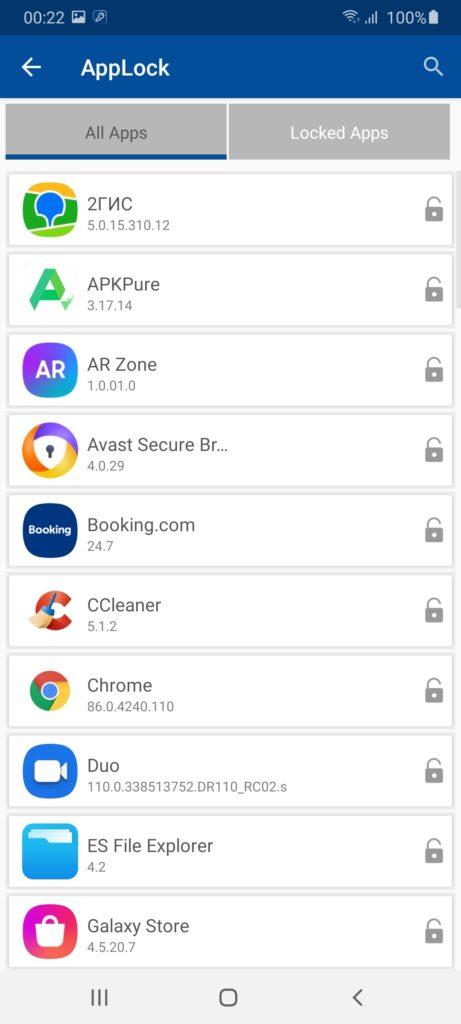 Folder Lock Приложения