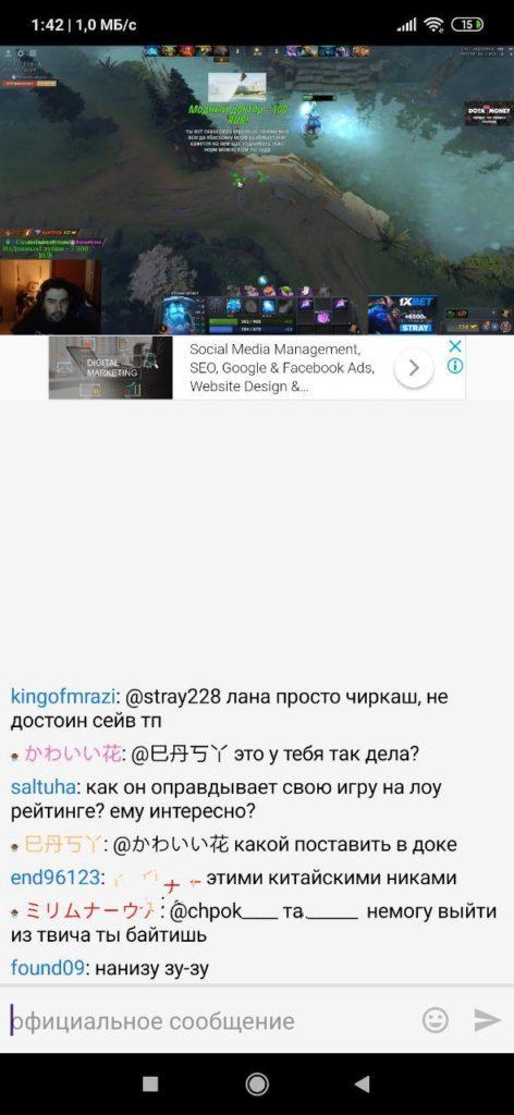 Game Live Трансляция