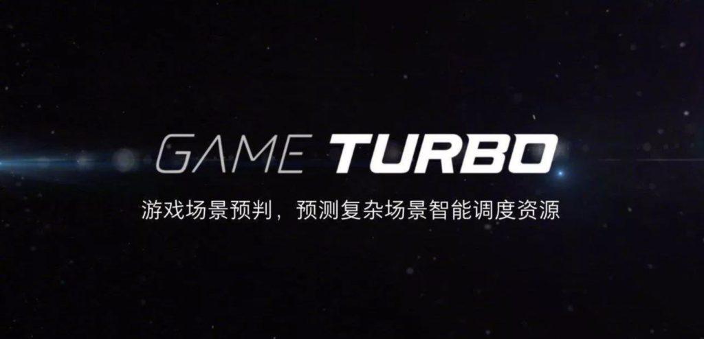 Game Turbo Запуск