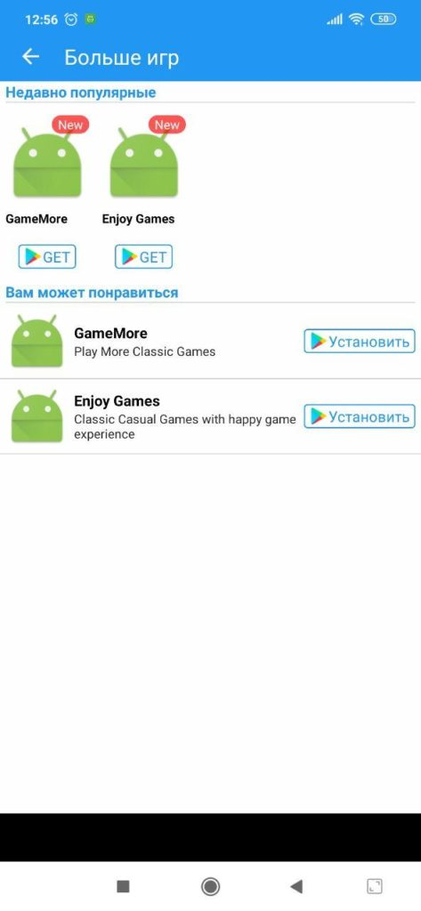 gGens Игры