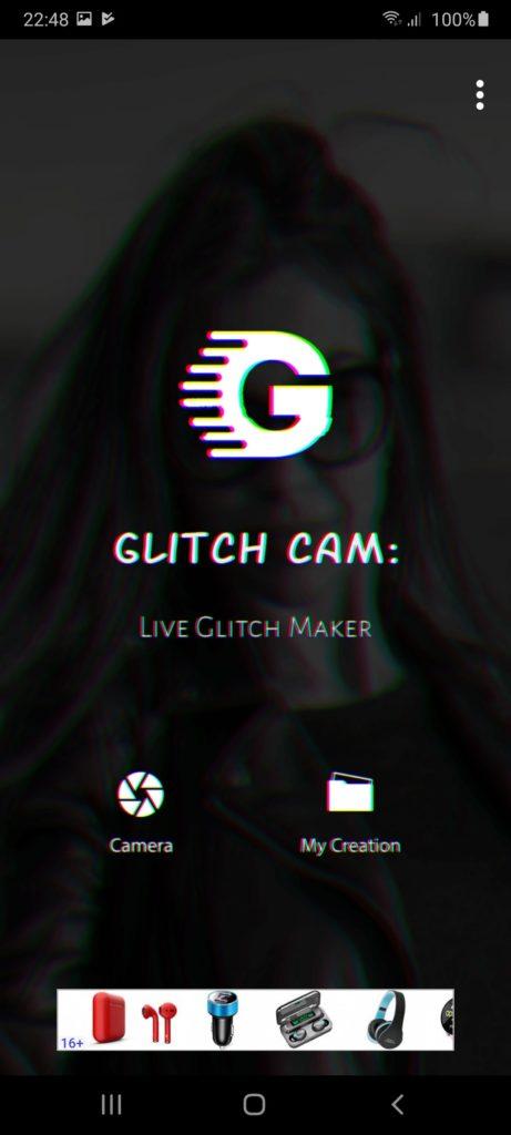 Glitch Cam Меню